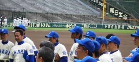 マスターズ甲子園2008に出場した時の菅野哲正の様子、聖地甲子園は素晴らしかった