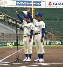 小松親子の選手宣誓風景(マスターズ甲子園08)