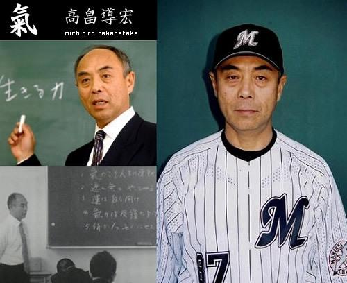 氣力の男、伝説の打撃コーチ高畠導宏氏